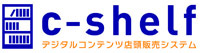 c-shelf_logo.jpg